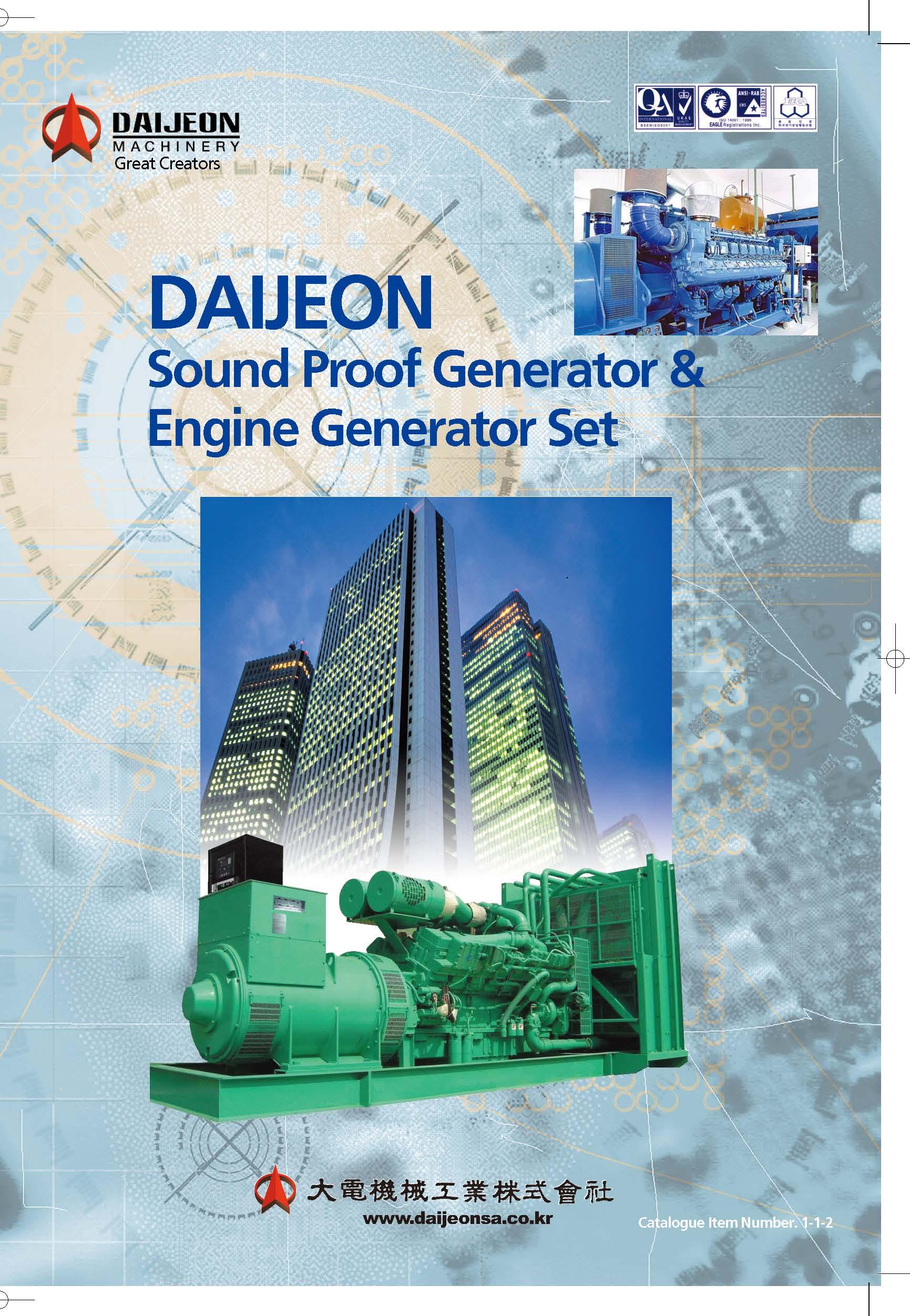 [Catalog]Daijeon Machinery Generator Sets(cut)_페이지_01