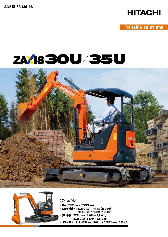ZX30U35U-5B_ko (20150303)