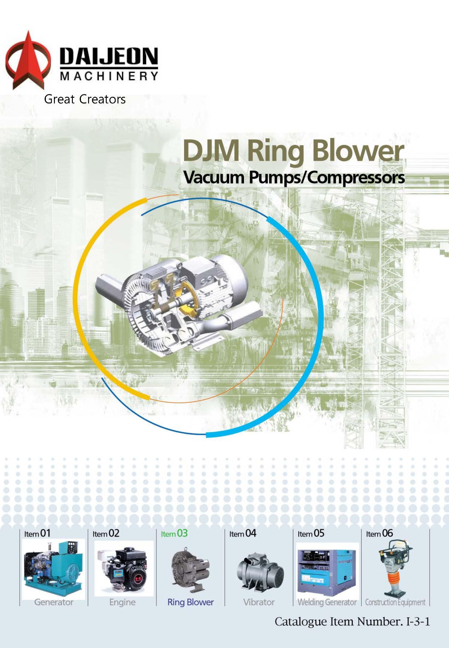 ring-blower-djm_페이지_01